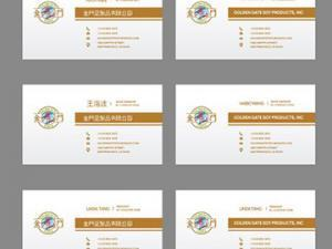NameCard Design – JinMenTouFu