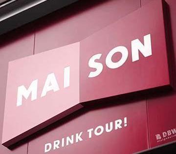 Logo Design – MaiSon